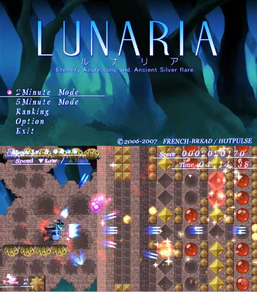 lunaria_shootemup_01.jpg
