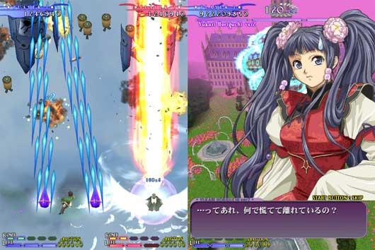 Shikigami no Shiro 3 (demo)