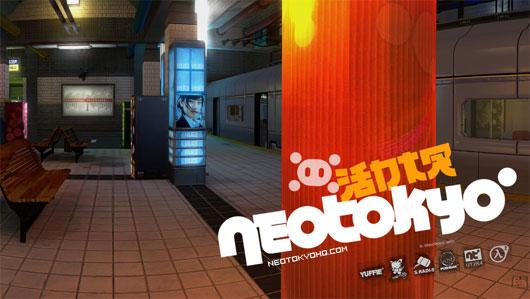 NeoTokyo (Half-Life 2)
