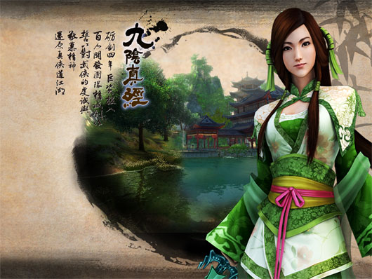 Age of Wulin Videos