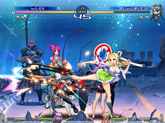 Vanguard Princess v1.08 – english version