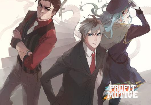 Profit Motive: A Business Adventure RPG