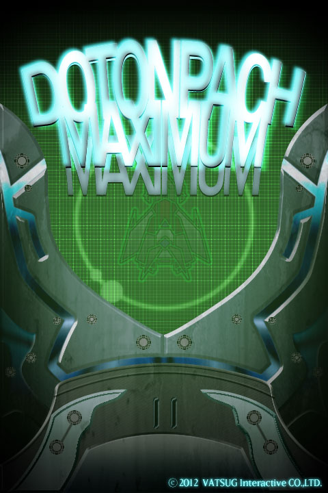 DoTonPachi Maximum arcade shooter
