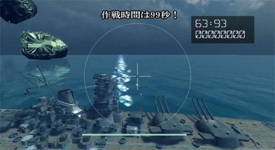 KanGunner VR -Yamato edition-