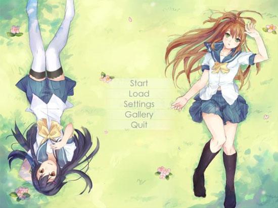 Memo (Visual Novel)