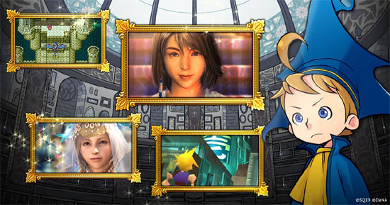Final Fantasy: Record Keeper (mobile)