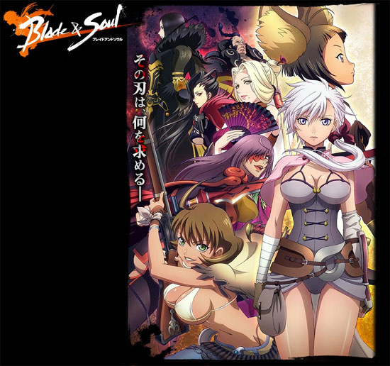 Blade & Soul launches January 19 2016