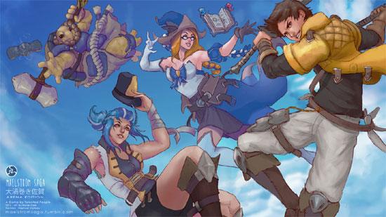 Maelstrom Saga Battle Arena