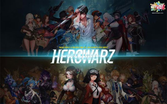 HeroWarz Official – Anime Trailer