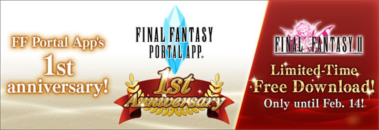 Final Fantasy 2 Free to download until 14th February (mobile)