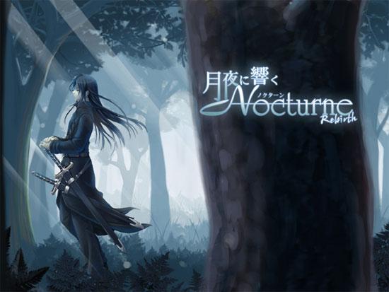 Nocturne: Rebirth (月夜に響くノクターン Rebirth)