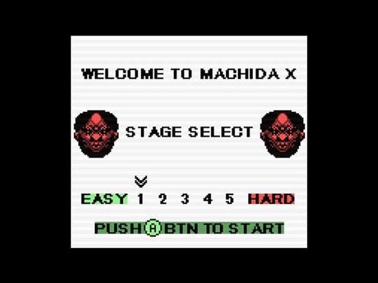 MACHIDA X