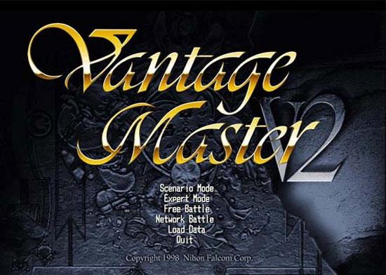 Vantage Master Online