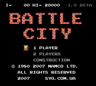 Battle city - JustGame.GE